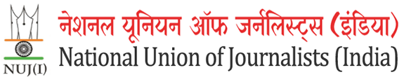 National Union of Journalists (India)